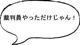 00281_5fukidashi1st.png