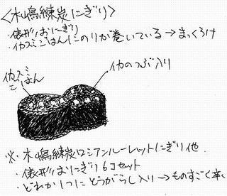 スキャン0001.jpg