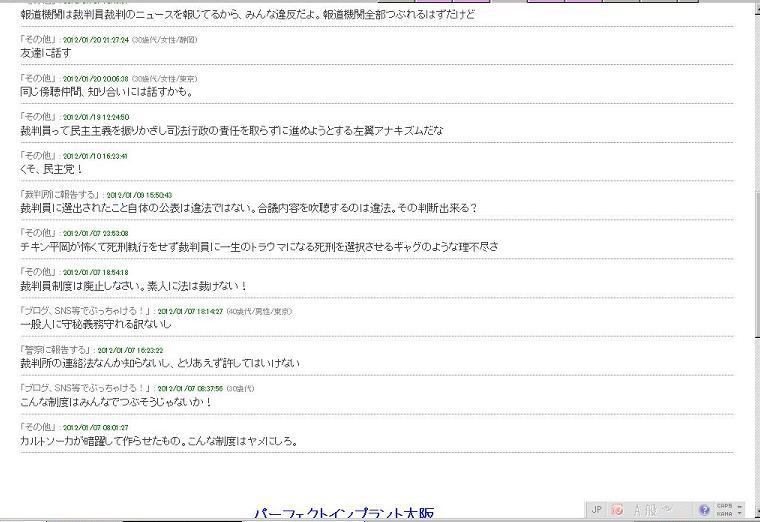 ankete_20121231_3.jpg
