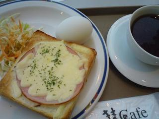 monkeycafe_aigaku_5.jpg