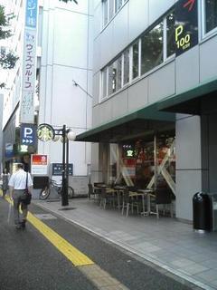 starbucks_fukuokaakasakamon.jpg